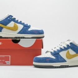 "Kasina x Nike Dunk Low ""80s Bus"" Blue Yellow CZ6501-100"
